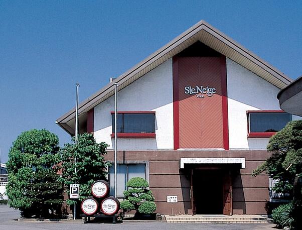 サントネージュワイン株式会社